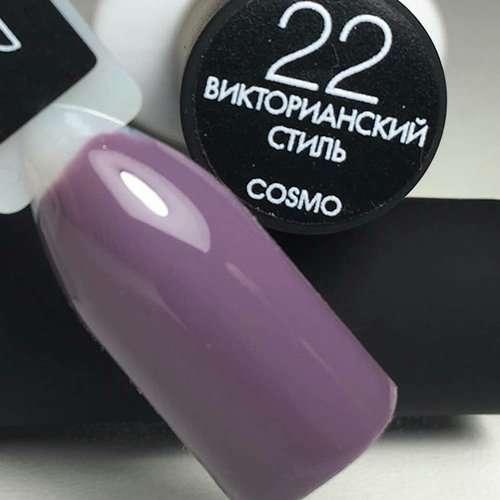Cosmolac Gel Polish № 22