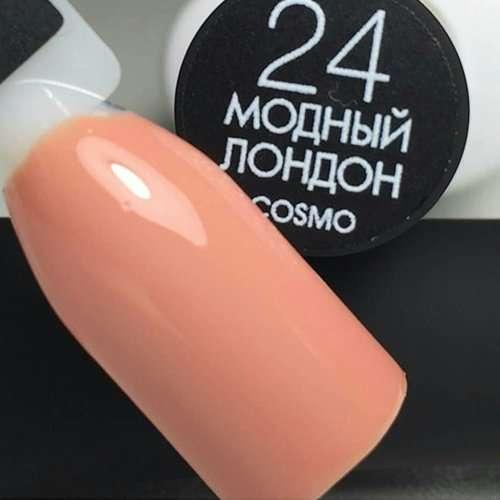 Cosmolac Gel Polish № 24