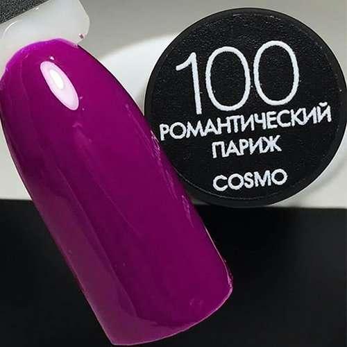 Cosmolac Gel Polish № 100