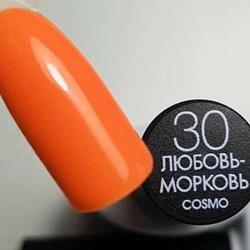 Cosmolac Gel Polish № 30