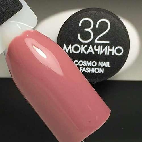 Cosmolac Gel Polish № 32