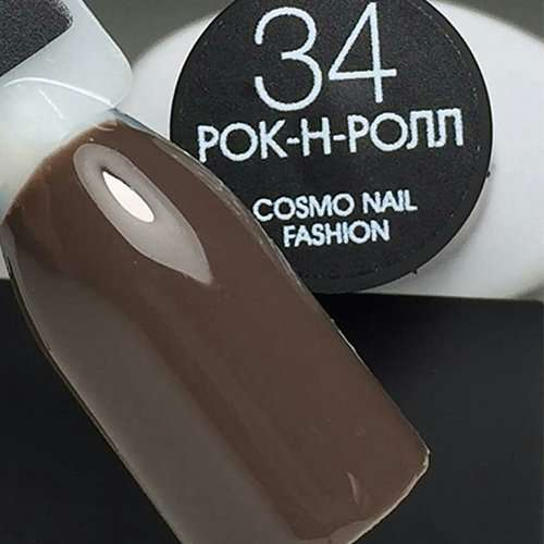 Cosmolac Gel Polish № 34