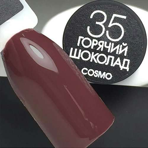 Cosmolac Gel Polish № 35