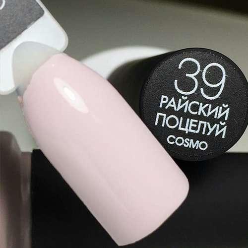 Cosmolac Gel Polish № 39