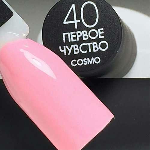 Cosmolac Gel Polish № 40