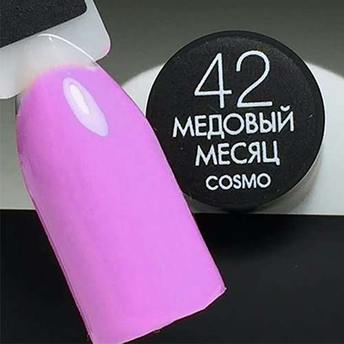 Cosmolac Gel Polish № 42