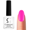 Cosmolac Gel Polish № 44