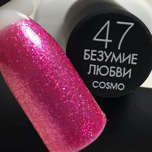 Cosmolac Gel Polish № 47