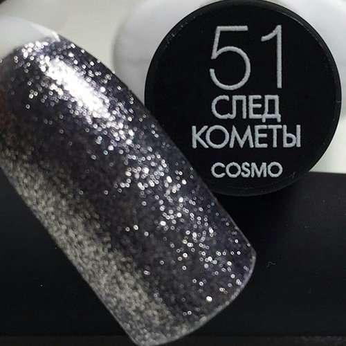 Cosmolac Gel Polish № 51