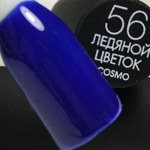 Cosmolac Gel Polish № 56
