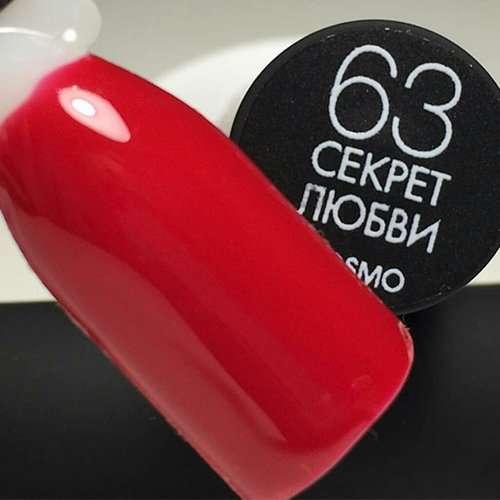 Cosmolac Gel Polish № 63