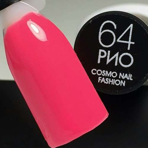 Cosmolac Gel Polish № 64