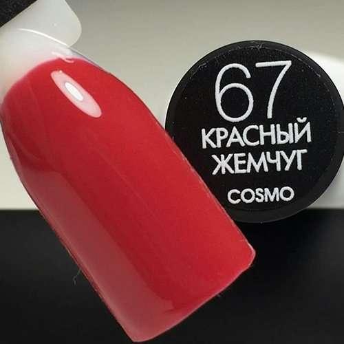 Cosmolac Gel Polish № 67