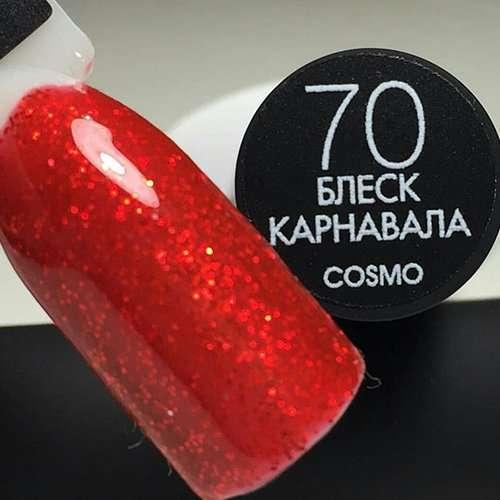 Cosmolac Gel Polish № 70
