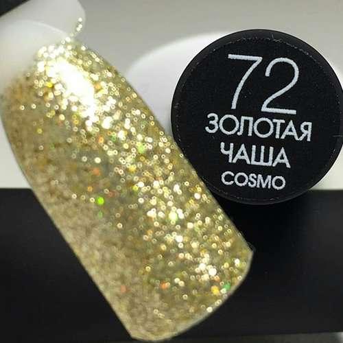 Cosmolac Gel Polish № 72