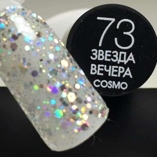 Cosmolac Gel Polish № 73