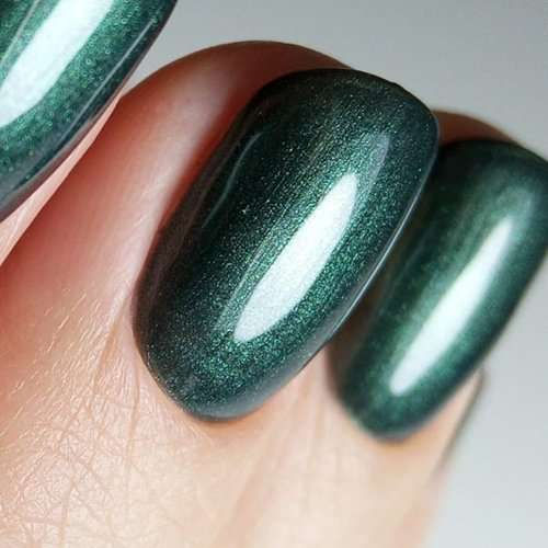 Cosmolac Gel Polish № 74