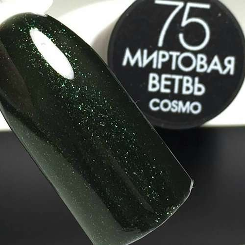 Cosmolac Gel Polish № 75