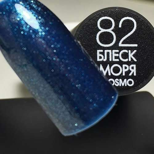 Cosmolac Gel Polish № 82