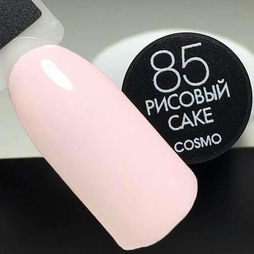 Cosmolac Gel Polish № 85