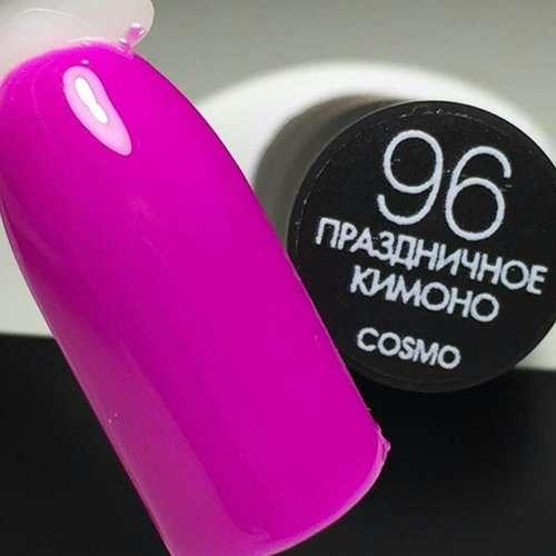 Cosmolac Gel Polish № 96