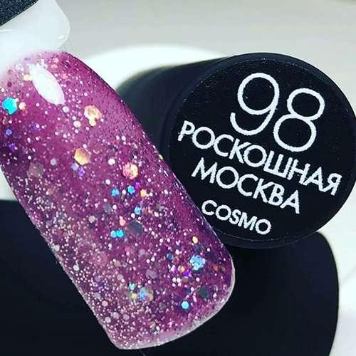Cosmolac Gel Polish № 98