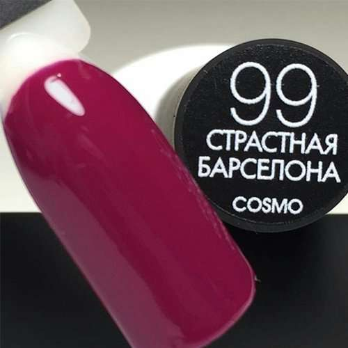Cosmolac Gel Polish № 99