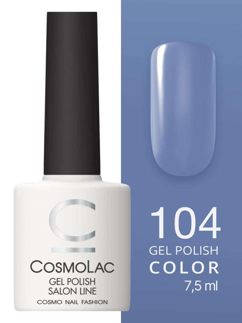 Cosmolac Gel Polish № 104