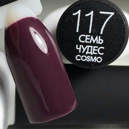 Cosmolac Gel Polish № 117