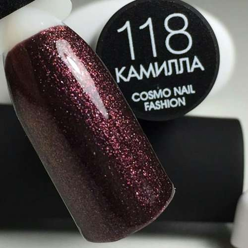 Cosmolac Gel Polish № 118