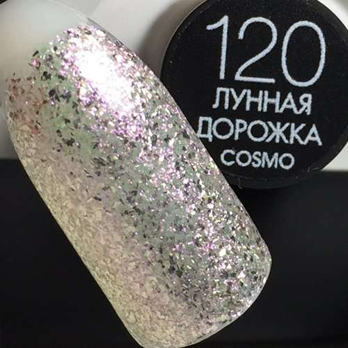 Cosmolac Gel Polish № 120
