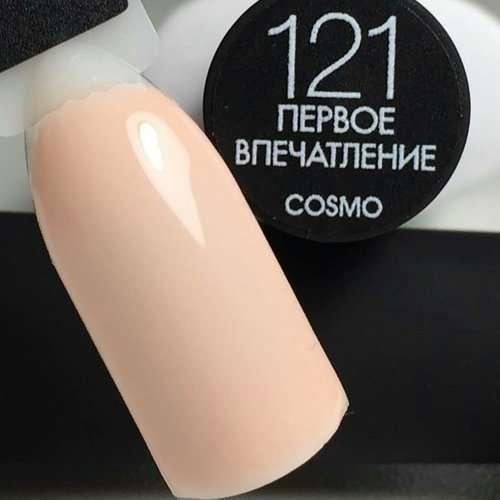 Cosmolac Gel Polish № 121