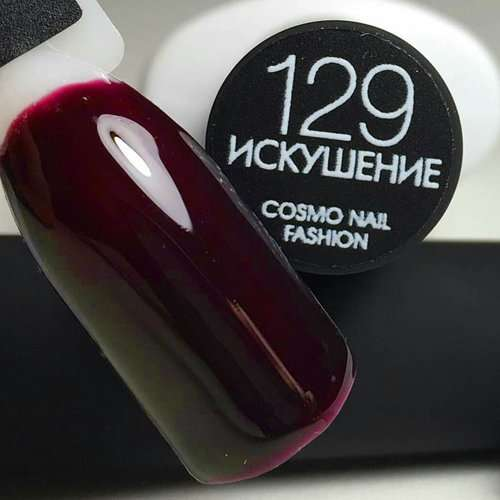 Cosmolac Gel Polish № 129