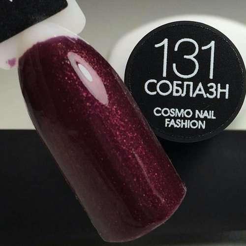 Cosmolac Gel Polish № 131