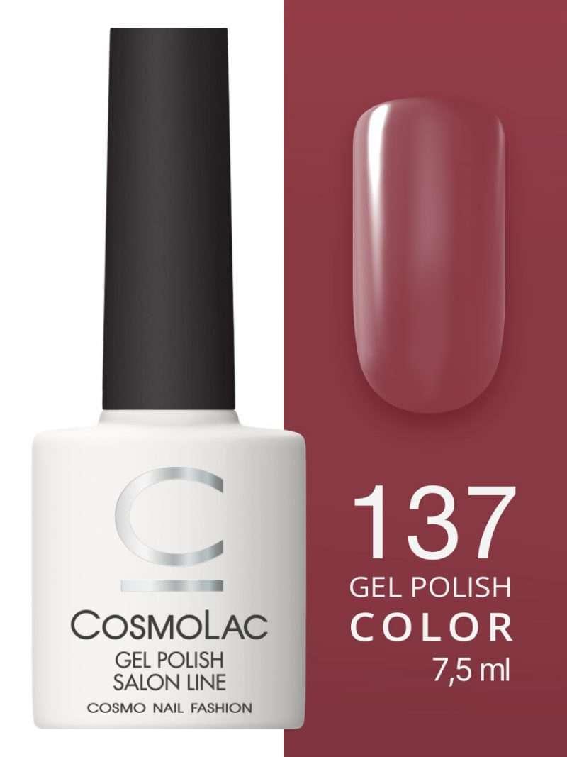 Cosmolac Gel Polish № 137