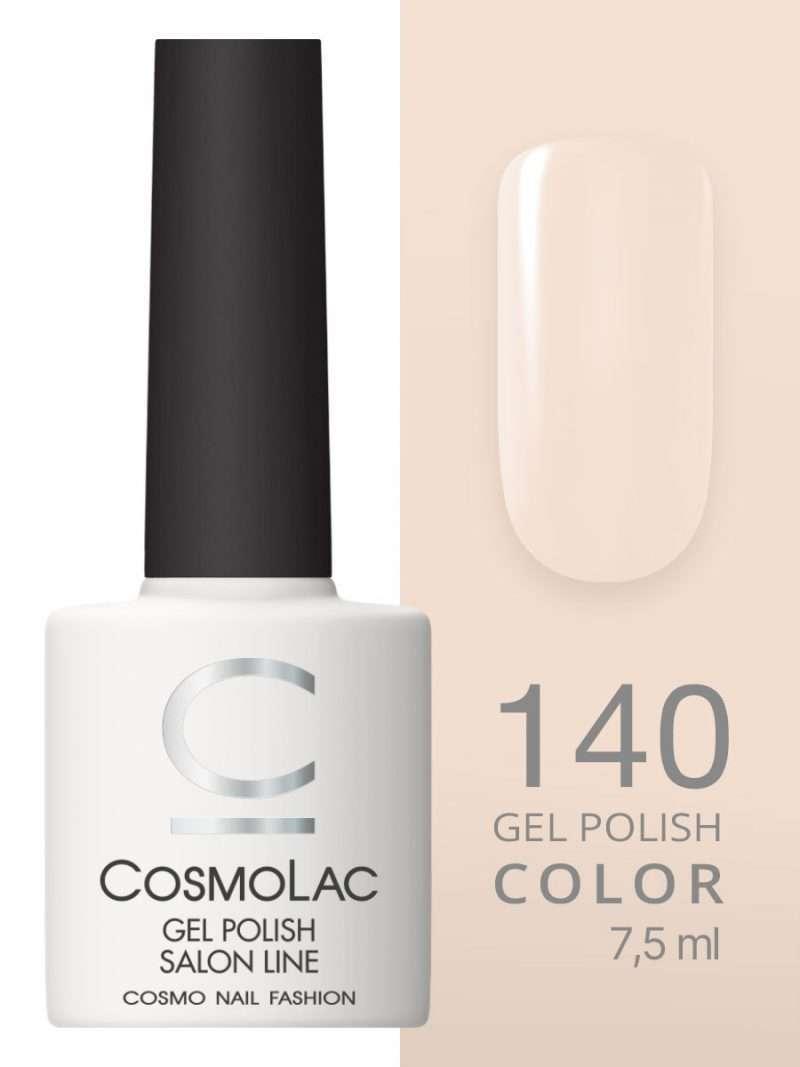 Cosmolac Gel Polish № 140