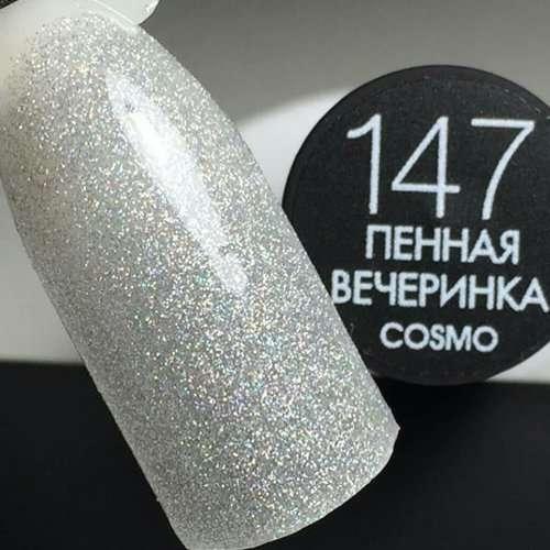 Cosmolac Gel Polish №147