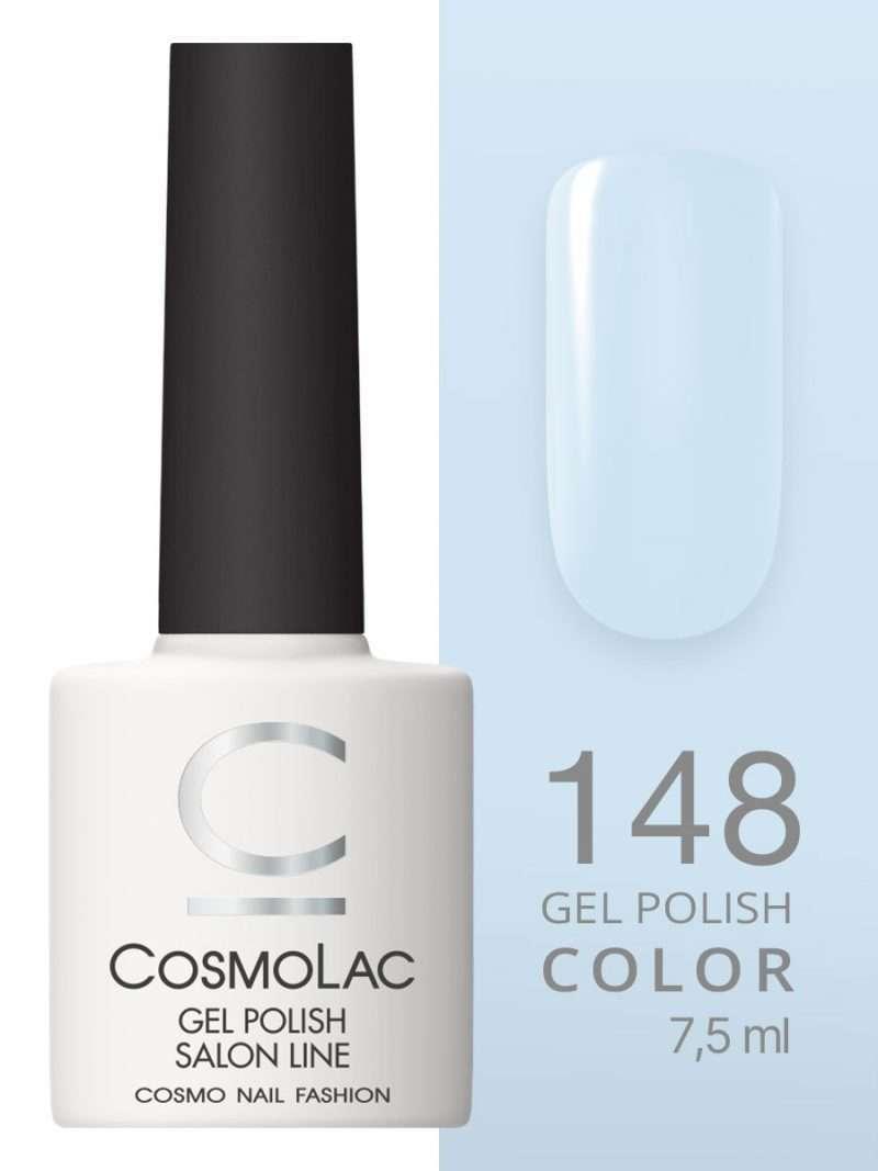 Cosmolac Gel Polish №148