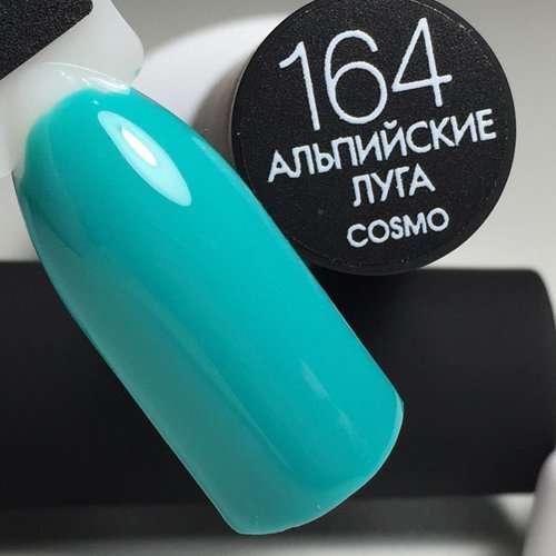 Cosmolac Gel Polish № 164