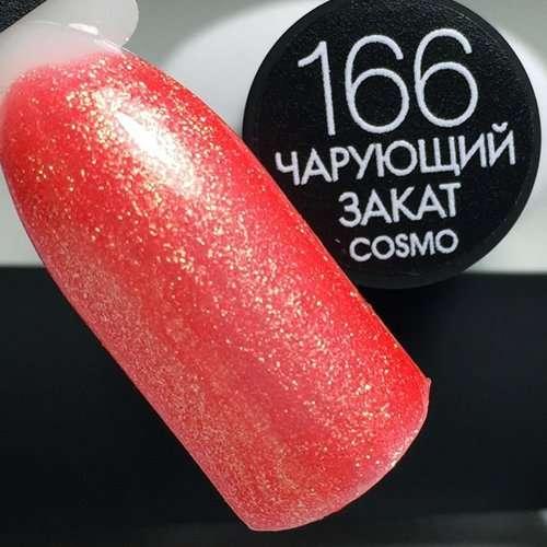 Cosmolac Gel Polish № 166