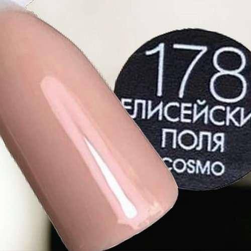 Cosmolac Gel Polish 178